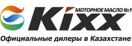 Kixx официальные представители