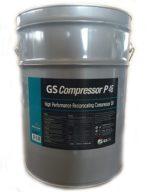 KIXX GS Compressor P 46